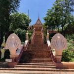 Wat Phou Phnom Penh