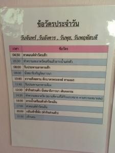 Tagesablauf vom Tempel in Krabi